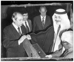 Juan Goñi S , Joao Havelange y Príncipe Faisal. 1978